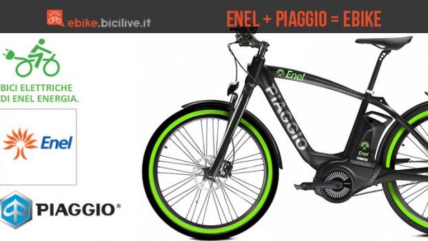 Piaggio + Enel Energia = arriva in Italia la bici elettrica del futuro?