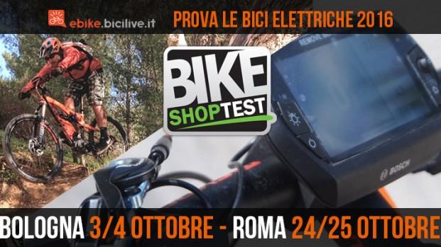 Bike Shop Test, prova l'ebike 2016 che fa per te