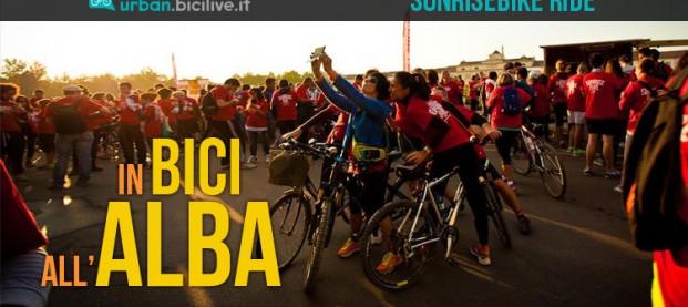 Sunrisebike Ride: in bicicletta all'alba esplorando la città