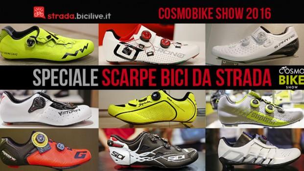 Novità scarpe bici da strada 2017 a CosmoBike Show