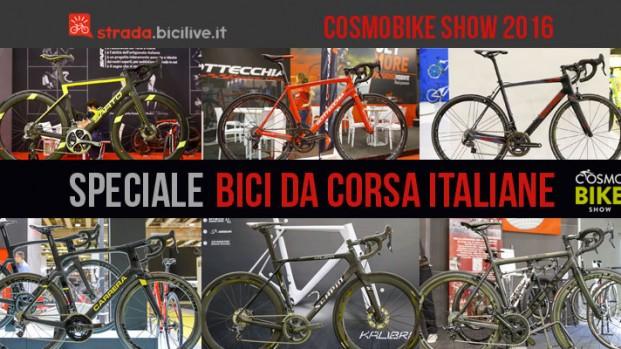 CosmoBike Show 2016: speciale bici da corsa italiane 2017