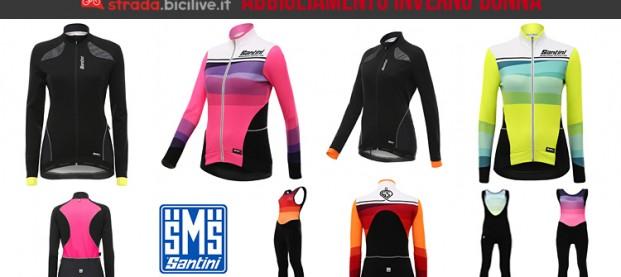 SMS Santini CORAL linea abbigliamento donna ciclismo inverno 2017