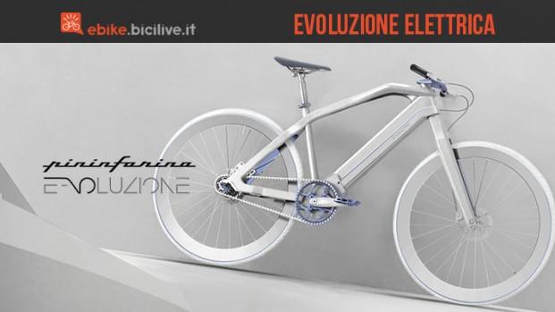 E-voluzione, la bici elettrica secondo Pininfarina