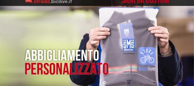 Santini Custom: come nasce una linea di abbigliamento bici personalizzato
