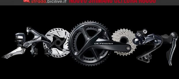 Shimano Ultegra R8000, il nuovo gruppo per bici da corsa