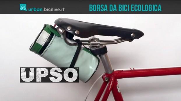 Stirling Seatpack è la borsa da bici colorata ed ecologica targata Upso