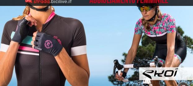 Just for her: la nuova collezione di Ekoï per le cicliste più esigenti