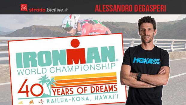 Sulla strada per l'Ironman di Kona 2018: incontro con Alessandro Degasperi