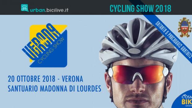 Verona Cycling Show 2018: un nuovo evento al suo debutto