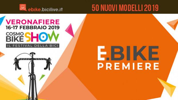 eBike Première a CosmoBike Show 2019: la vetrina sul futuro