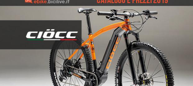 Il catalogo e il listino prezzi delle bici elettriche CIOCC 2019