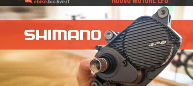 Nuovo motore Shimano EP8 2021: 85 Nm di coppia e grande personalizzazione
