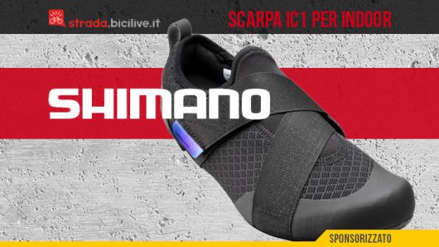 Shimano IC1, la scarpa dedicata all'indoor training