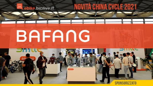 Le novità di Bafang al China Cycle 2021
